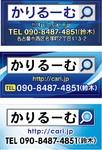2018-10-16T13:57:00.jpg