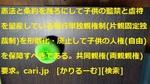 2019-04-03T20:32:56.jpg