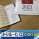 2021-01-29T07:25:17.jpg